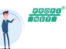 Plataformas de comunicação da PI Brasil dão dinamismo a temas técnicos